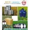 氯化苦-土壤熏蒸消毒剂