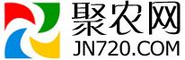 聚农网-中国农业网络门户,领先的农业电子商务平台!