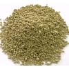 高活性硅原料、硅钙钾镁肥、中微量元素原料、土壤调理剂