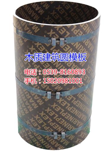 西藏圆模板厂家西藏圆柱木模