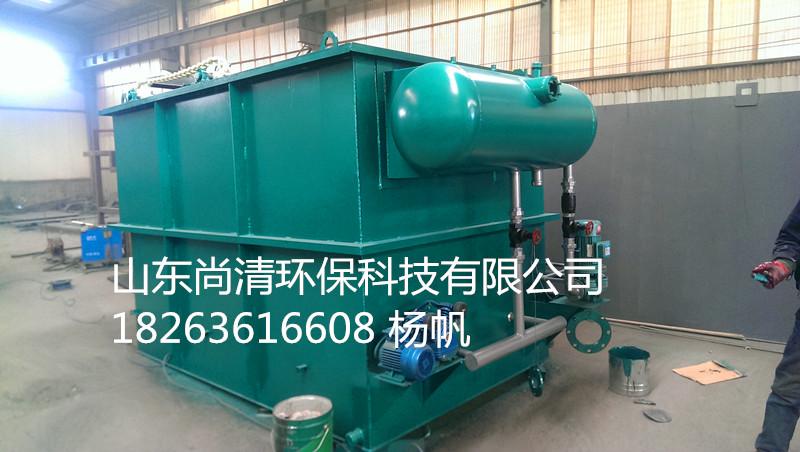 供应洗衣厂污水处理设备/18263616608