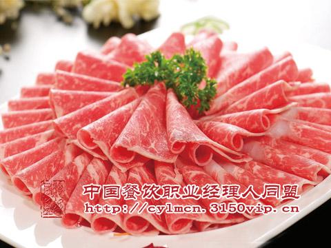 美滋欢乐火锅加盟2015年餐饮创富奇迹!!!