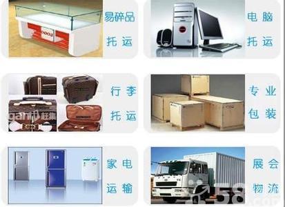 上海圆通物流快递九龙图库专业空调拆装托运021-39537317