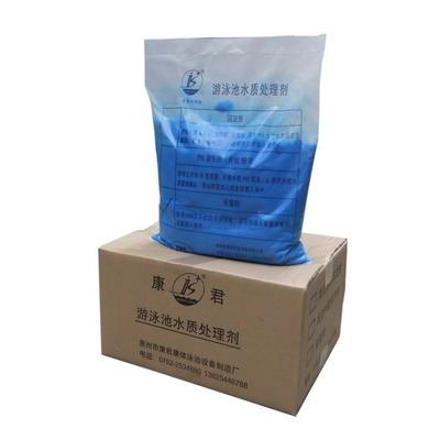 惠州灭藻剂、杀藻剂、泳池杀藻最佳选择