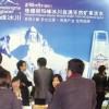 2015上海高端饮用水展览会