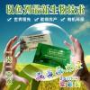 黑龙江超敏蛋白肥料信号施康乐厂家直销,新型植物生长调节剂