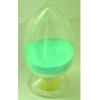 河北萌帮大量供应高品质螯合态微量元素铜
