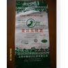 供应绿蚂蚁高钙免耕肥-纯植物级高有机质高活菌数绿色安全