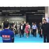 中国(广州)国际渔业博览会