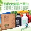哈尔滨最新植保产品,超敏蛋白,抗病害植物调节剂10项国家专利