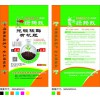 供应绿蚂蚁光碳核酶有机肥-高有机质高有效活菌数绿色安全有保障