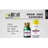 葡萄花期霜霉病|葡萄霜霉病药剂|葡萄绿盲蝽