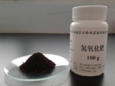 氧化钯回收氧化钯联系159-8950-1313