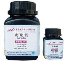 硫酸银回收硫酸银联系159-8950-1313