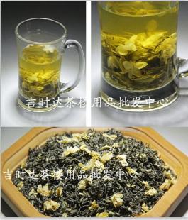 四川蒙顶山特产:茉莉花茶、花毛峰,批发--包邮--吉时达