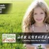2016iFresh亚洲果蔬产业博览会(亚果会)上海举办