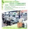 南京有机绿色农业专用,超敏蛋白农药,无毒无害无残留