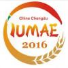 2016第四届成都国际都市现代农业博览会