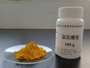 深圳氯铂酸回收氯铂酸回收,联系:159-8950-1313