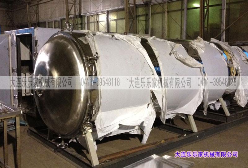 冻干机公司,冻干机供应商,冻干机生产厂家大连乐乐家机械最专业