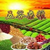 2016北京大米杂粮博览会