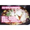 木火铁锅炖活鱼哪里做的好 地锅鸡开店 地锅鹅市场前景分析