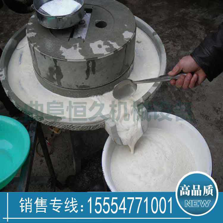 多用途小型石磨磨浆机 摊煎饼磨玉米糊电机带动的小石磨价格多少