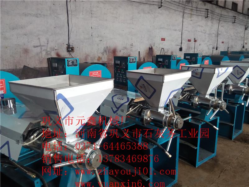 """长丰县茶籽榨油机好榨油机不可能是""""白菜价""""郑州市重合同守信用企业"""