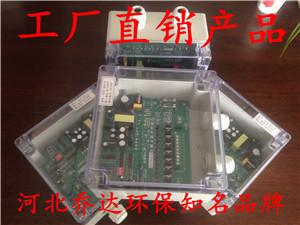 乔达环保批发脉冲控制仪|离线清灰喷吹控制仪|除尘器控制仪