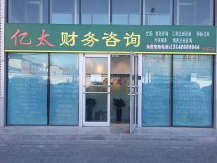 出租北京公司注册地址郑I37I888Z63O