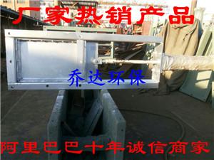 益阳电动插板阀|400*400不锈钢电动插板阀