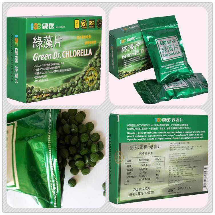 绿医绿藻,引领现代健康生活新观念