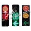 滨州LED全圆红绿灯 专业供应滨州信号机