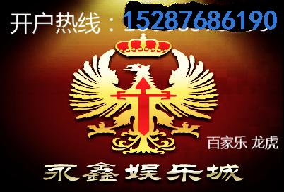 在线注册开户zd5888.com菠菜