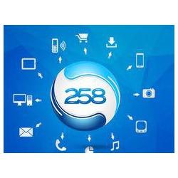 宁波258商务卫士 温州专业最新258群发软件