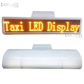 出租车LED顶灯的大作用 司机乘客都宽心