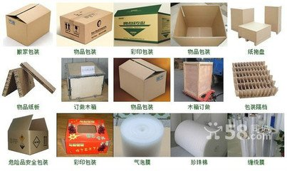 闵行区申通物流大件行李物品上门打包托运15221543879