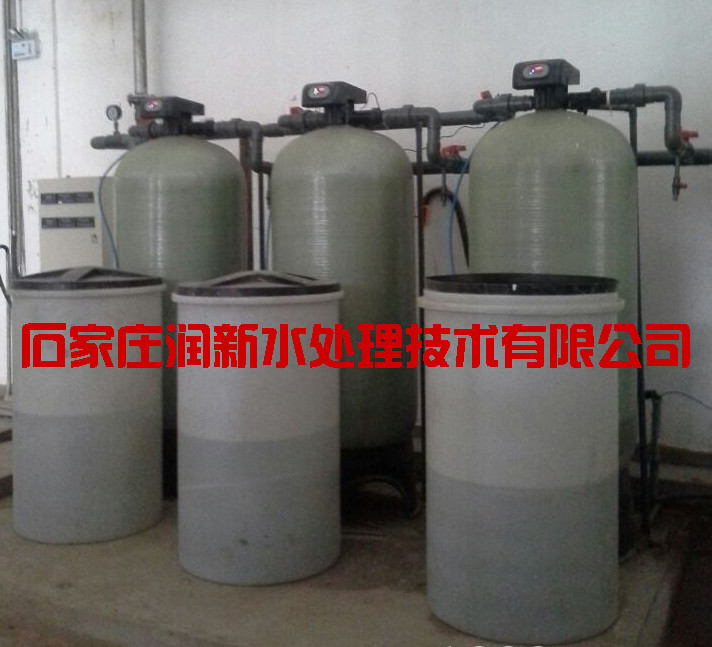 河北石家庄润新阀代理生产锅炉软化水设备安装调试全自动软水器