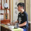 首屈一指的龙翰茶荟茶学兴趣班就是龙翰:便利的龙翰茶荟茶学兴趣班