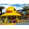 寻求优质的大黄鸭儿童游乐设备 专业的大黄鸭儿童游乐设备供应商