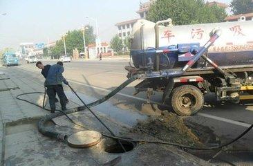 西安疏通下水道管道公司提供高压疏通车,不通不收费