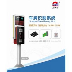车牌识别价位,厦门专业的漳州车牌识别停车场管理系统厂家
