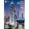 放心的商务中心办公室出租,广州提供有口碑的商务中心出租