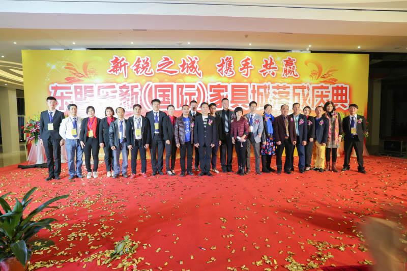 东盟乐新国际家具城招商加盟