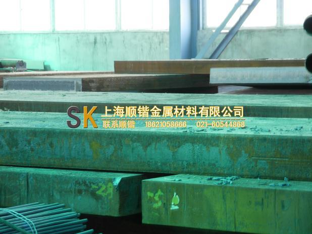 供应纯铁、纯铁板坯、纯铁中板、太钢纯铁