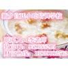 求营养粥的做法 油酥烧饼创业 三鲜豆腐脑的专业做法