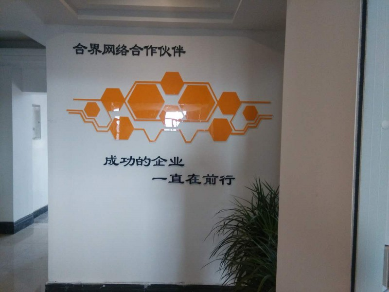 广东三级分销广州三级分销深圳三级分销东莞三级分销