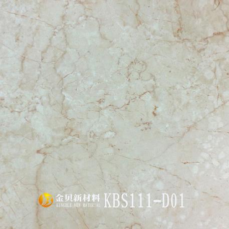 宜宾石塑地板