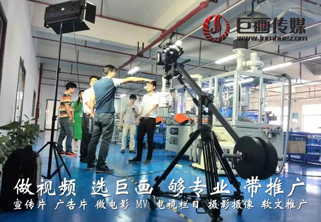 深圳宣传片拍摄专业拍摄制作,价格优惠—宣传片拍摄公司