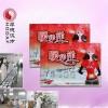 暖贴产品厂家促销可大量代加工生产欢迎咨询